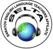 SELTA — Saratov English Language Teachers Affiliate of NATE