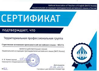 сертификат_рисунок
